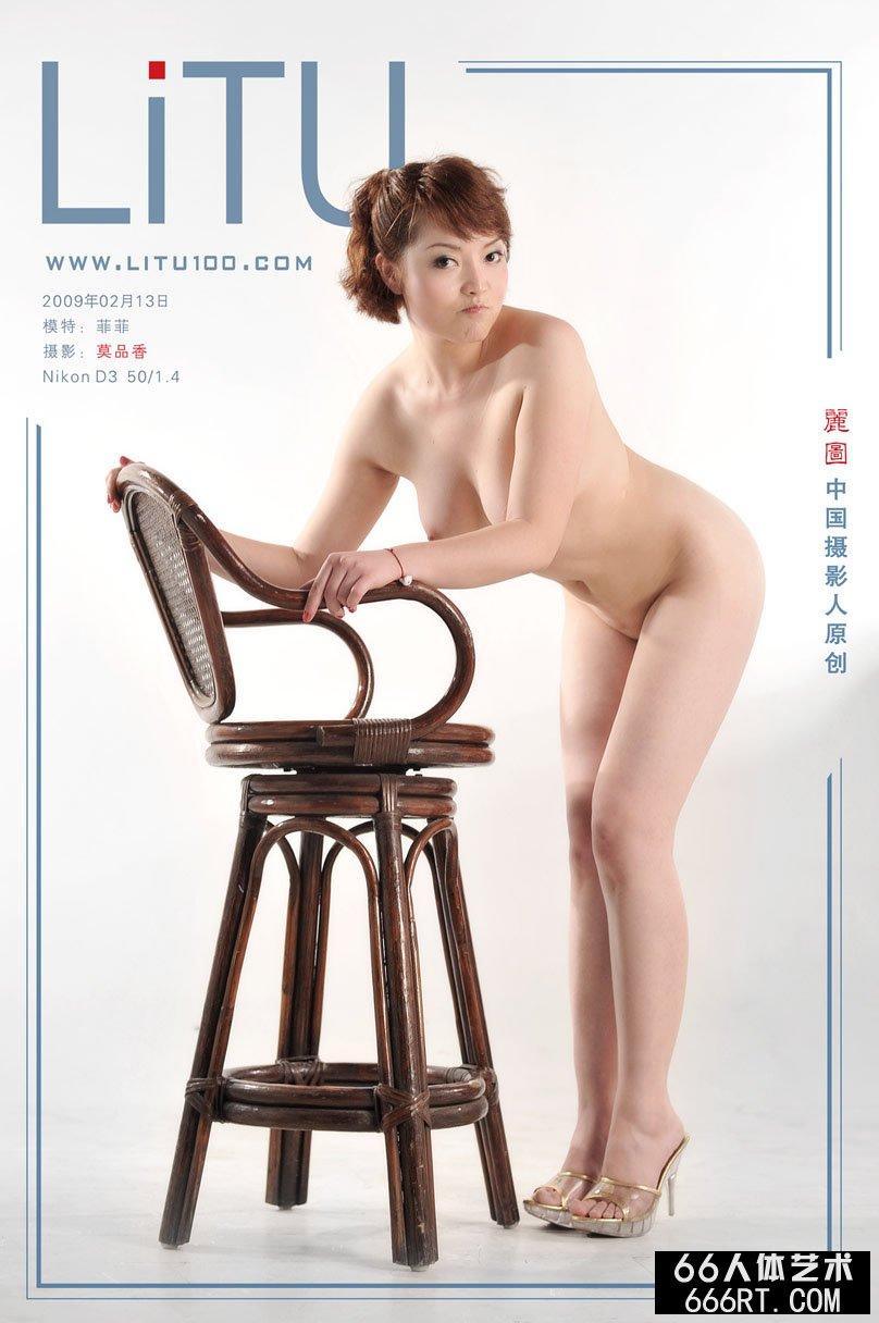 丰润名模菲菲09年2月13日情趣室拍_国模杨依大胆私拍150p