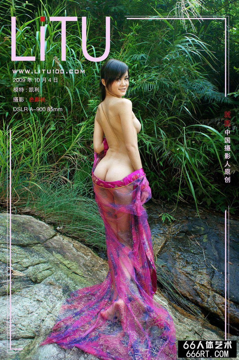肥臀裸模凯利09年10月4日外拍