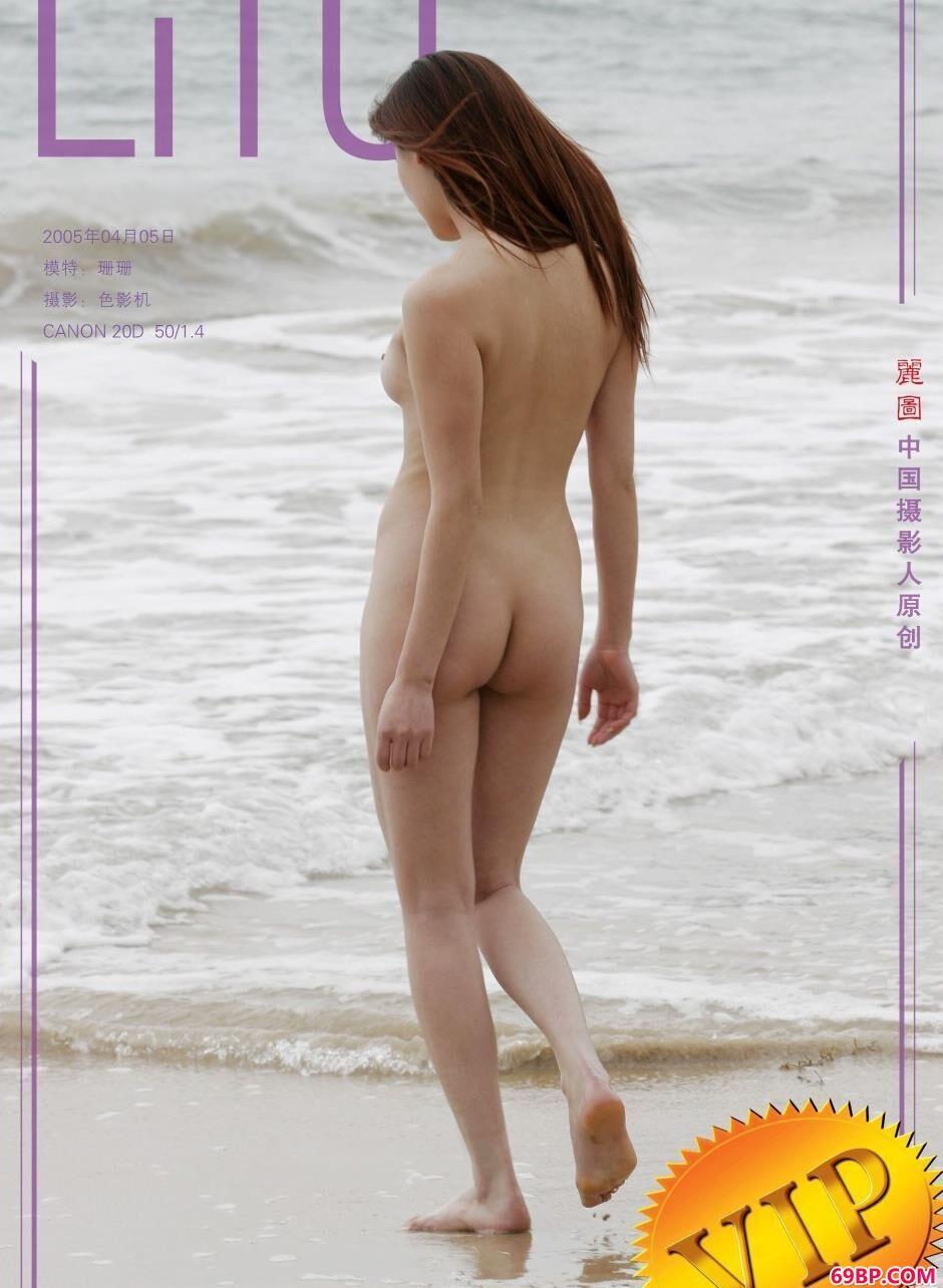 美模珊珊沙滩上的娇嫩人体