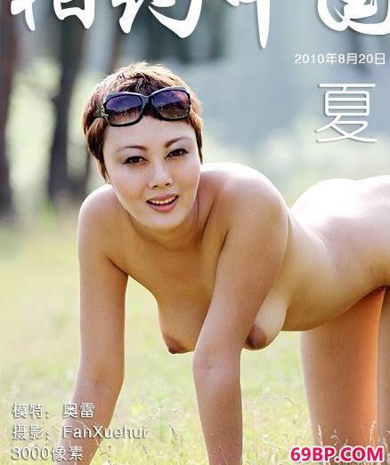 美人奥雷户外草地上的魅惑人体,人体艺术摄影图片go