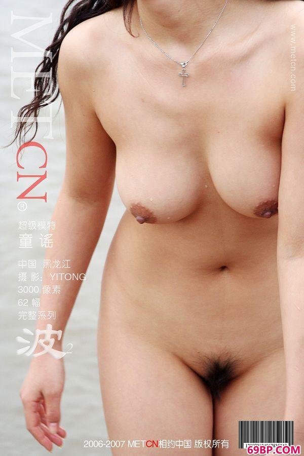 国模gogo大尺度尿喷人体_童谣―《波2》1